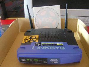 A router vásárlás fontos